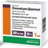 Линкомицин г/х р-р д/ин 30% 1мл №10