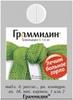 Граммидин детский таб д/рассасывания №18 вкус спелой малины