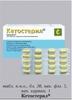 Кетостерил таб п/о №100