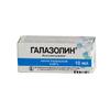 Галазолин 0,05% капли назальные 10мл