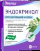 Эндокринол Эвалар капсулы для щитовидной железы 0,275г №30 (БАД)