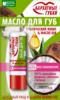 НР масло для губ Бархатные губки кокос и масло ши 4,5 г