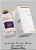 Гепасол-Нео р-р д/инфузий 8% 500мл