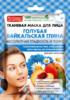 НР маска для лица тканевая Голубая байкальская глина д/всех типов кожи 25 мл