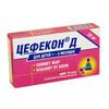 Цефекон Д суппозитории ректальные 50мг №10 (для детей с 1 до 3 месяцев)