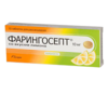 Фарингосепт таб для рассасывания (со вкусом лимона) 10мг №20 с 3-х лет