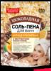 НР соль-пена для ванн Шоколадная антицеллюлитная с какао 200 г