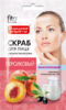 НР скраб для лица Персиковый д/всех типов кожи 15 мл