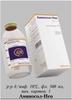 Аминосол 800 р-р д/инф 800ккал 500мл (3350 кДж/л)