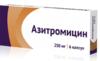 Азитромицин капсулы 250мг №6
