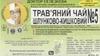 """Фчай """"Др.Селезнева"""" №5 """"Желудочно-кишечный"""" 1,5г №20, пищевой продукт"""