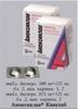 а таб п/о 25мг №20                                                          Kern Pharma S.L., Испани
