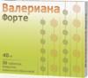 Валериана форте таб п/плен.об. 40мг №50