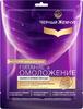 ЧЖ-маска для лица тканевая Питание и Омоложение 24,2г