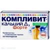 Компливит Кальций Д3 форте таб жевательные №100(мятный вкус)