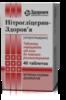 Нитроглицерин-Здоровье  таб п/языч 0.5мг №40