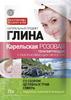 ФК глина для лица Карельская Розовая тонизирующая 75 гр