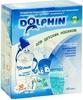 """""""Долфин"""" устройство для промывания носа, емк. 120мл,  со средствами для промывания 1г №30"""