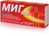 МИГ 400 таб п/плен.об. №10