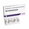 Кетоконазол пессарии 400мг №5