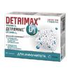 Детримакс капс №60, диетическая добавка
