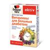 Доппельгерц Актив д/диабетиков (витамины+минералы) таб №30