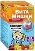 ВитаМишки Кальций + витамин D пастилки жевательные в форме мишек №30  для детей с 3-х лет